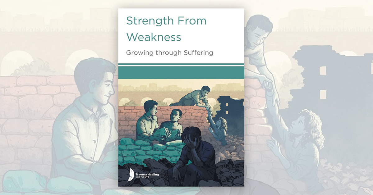 Strength from Weakness